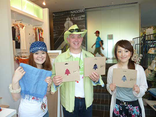 名古屋テレビ塔の下にあるフェアトレードのお店で なんと木のスギで作ったパンツ 買っちゃいました!シルクの様な肌触りが最高です。