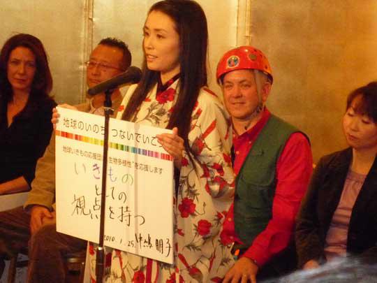 女優の中嶋朋子さんもMY行動宣言